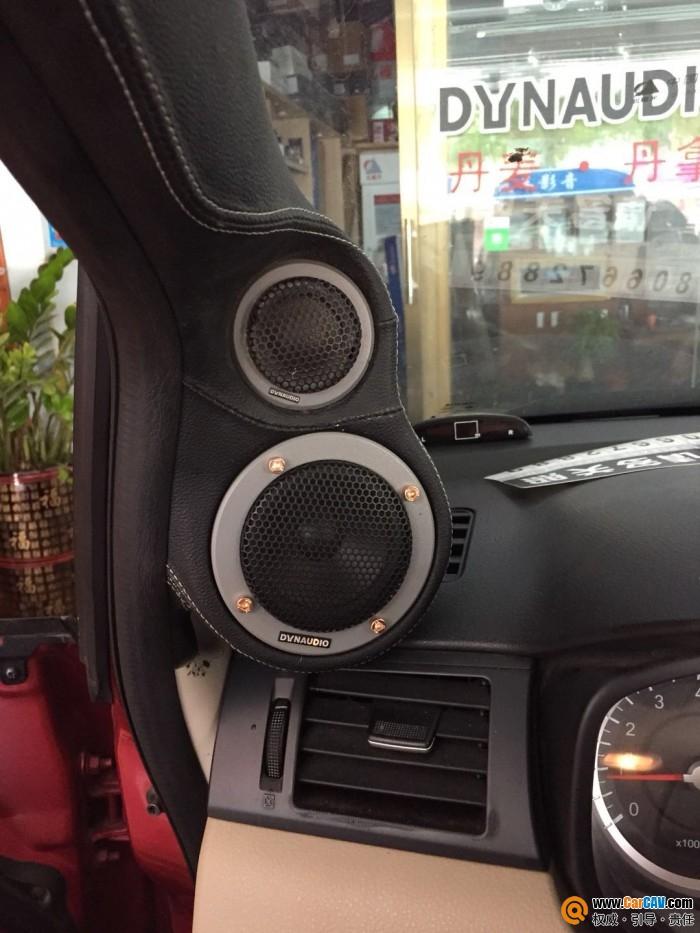 茂名化州星乐启辰R50汽车音响改装丹拿372 私人定制