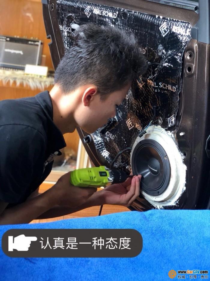 深圳宝安江波奥迪A6U赢电竞音响改装珊瑚 演绎人生之
