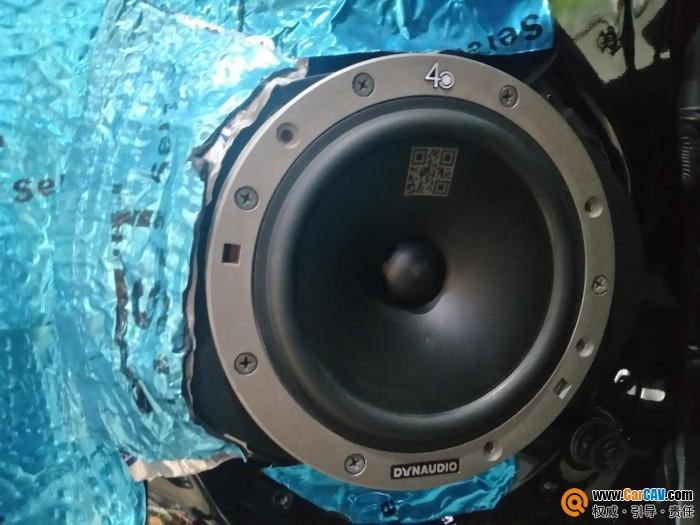 云浮雷霆奥迪Q5汽车音响改装丹拿236 装X神器