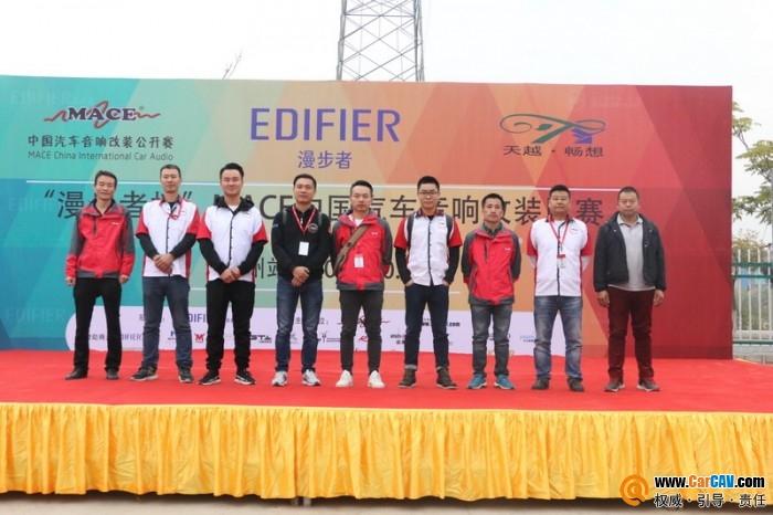 2018漫步者杯MACE中国兰州站成绩公布
