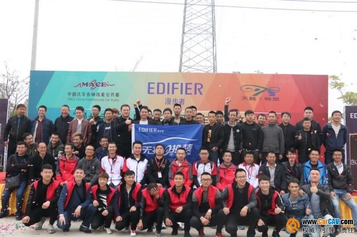 漫步者杯MACE中国汽车音响改装公开赛·兰州站