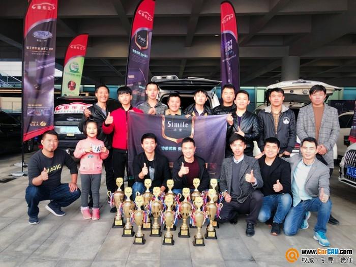 5冠3亚2季 车乐汇携诗蔓闪耀IASCA2018年华南总决