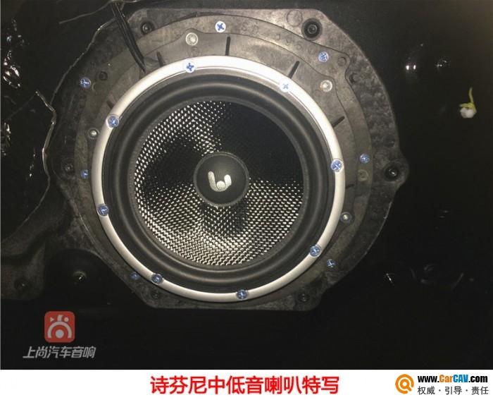 西安上尚2018最新送彩金白菜网官网Q7汽车音响改装诗芬尼 HI-FI音质原音呈现