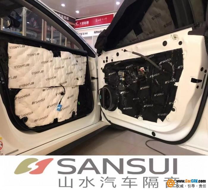 南宁魔坊奥迪A5汽车隔音改装SANSUI 隔音首选