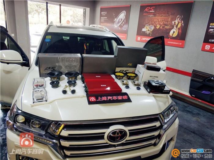 西安上尚丰田酷路泽汽车音响改装德国RS 直击灵魂