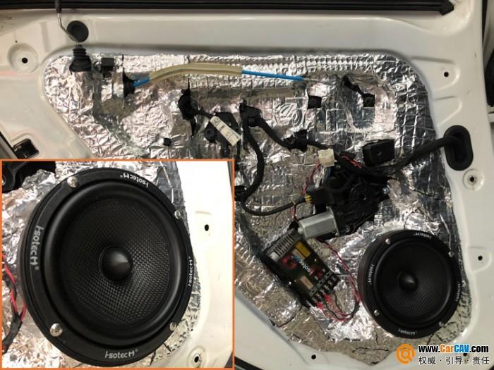 西安车乐汇奔驰A200汽车音响改装海螺 音你动听