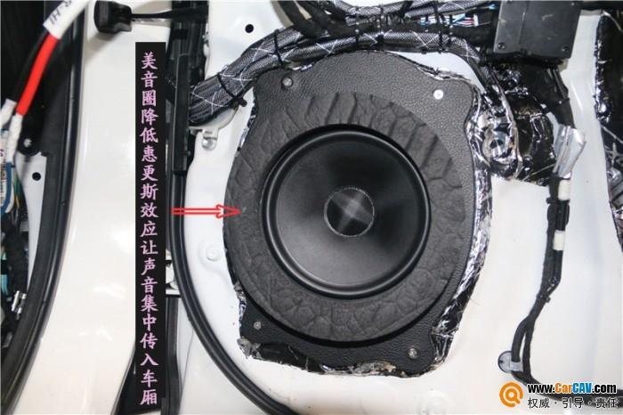 佛山酷车旋律汉兰达汽车音响改装创世纪 主动两分