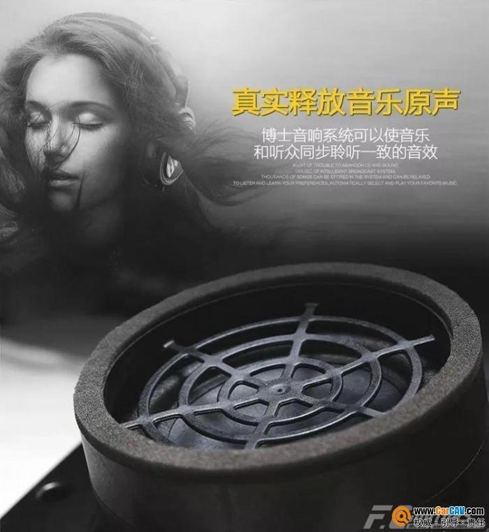广州锋程奥迪Q7汽车音响改装BOSE 只为懂音乐的您