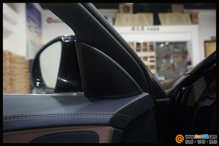 重慶渝大昌奔馳S級320L汽車音響改裝史泰格 專車專