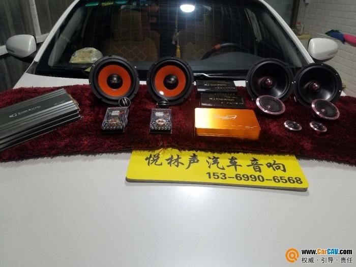 衡水悅林聲起亞K5汽車音響改裝好萊塢 好聲音就要