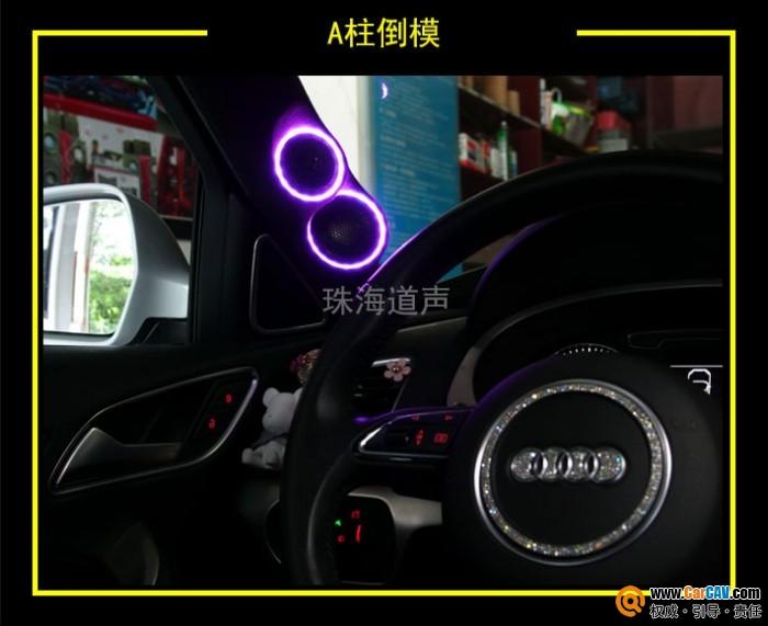 珠海道声2018最新送彩金白菜网官网Q3汽车音响改装阿尔派 有效提升音源