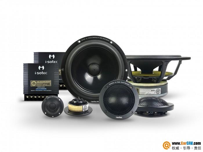 德国艾索特i-sotec HD165 3三分频套装喇叭