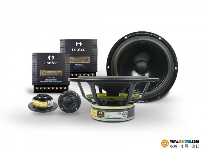 德國艾索特i-sotec HD165 2兩分頻套裝喇叭