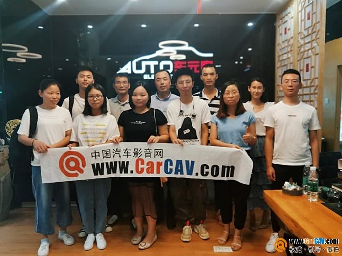 第36期CarCAV網絡培訓班畢業 改變自己從學習開始