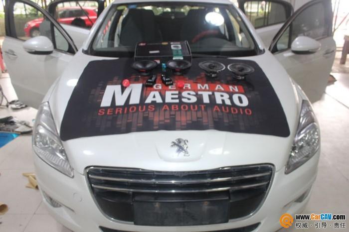 武汉来福标致508汽车音响改装曼斯特 音色撩人