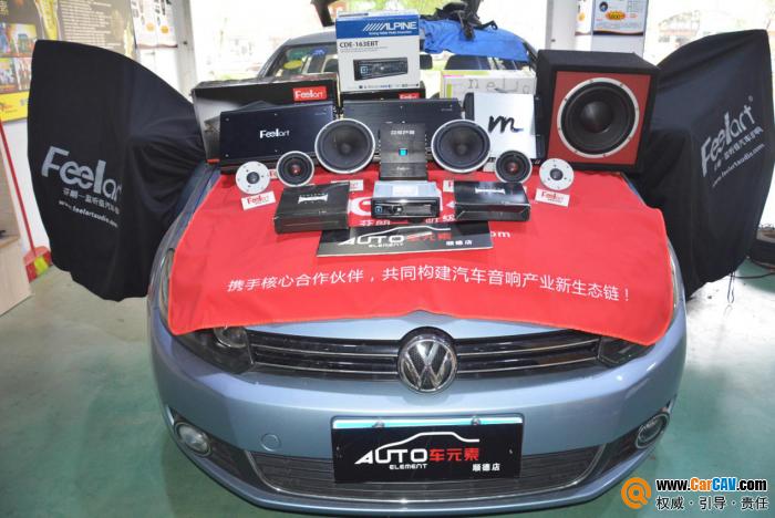 广州车元素大众POLO汽车音响升级绅士宝精准之声