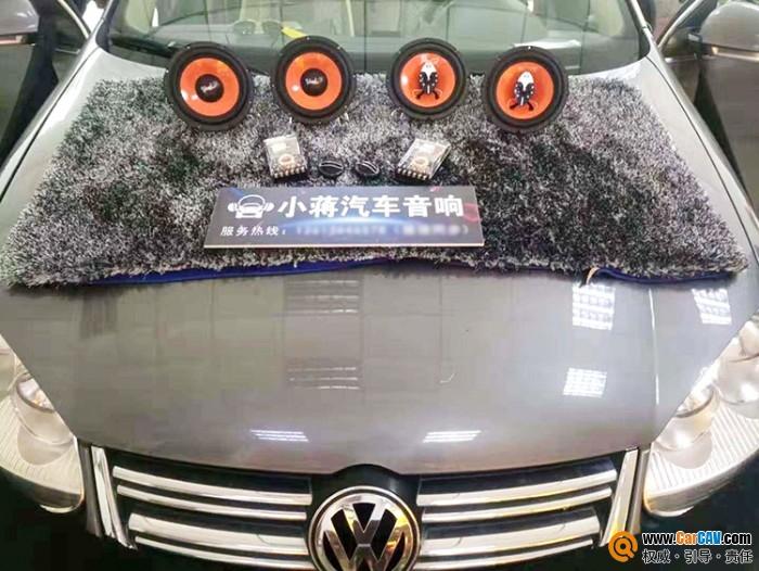 哈尔滨小将大众速腾汽车音响改装好莱坞 怦然心动
