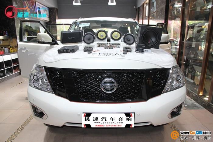 广州极速日产途乐汽车音响改装劲浪 声音更完美