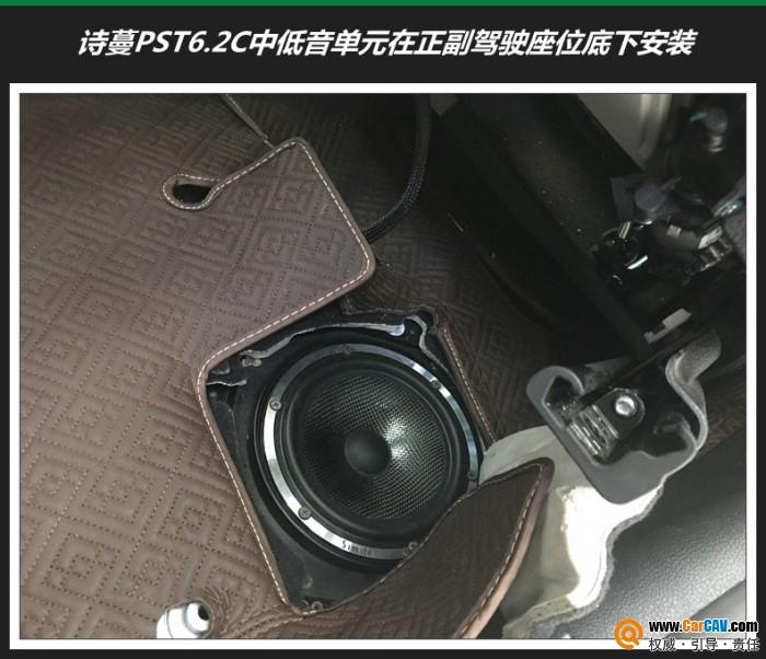 音效悅耳耐聽 武漢港聲寶馬3系汽車音響改裝詩蔓