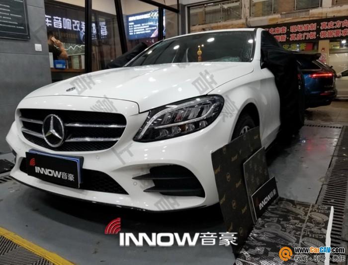 噪音驅逐 上海音豪奔馳C260汽車隔音改裝StP