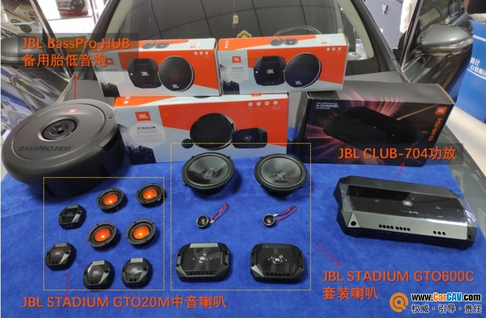 诠释出音符中的精髓所在,奔驰E300L改装JBL汽车音