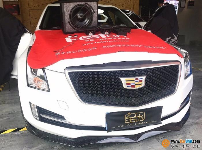 西安至乐凯迪拉克ATSL汽车音响改装芬朗 音乐美妙