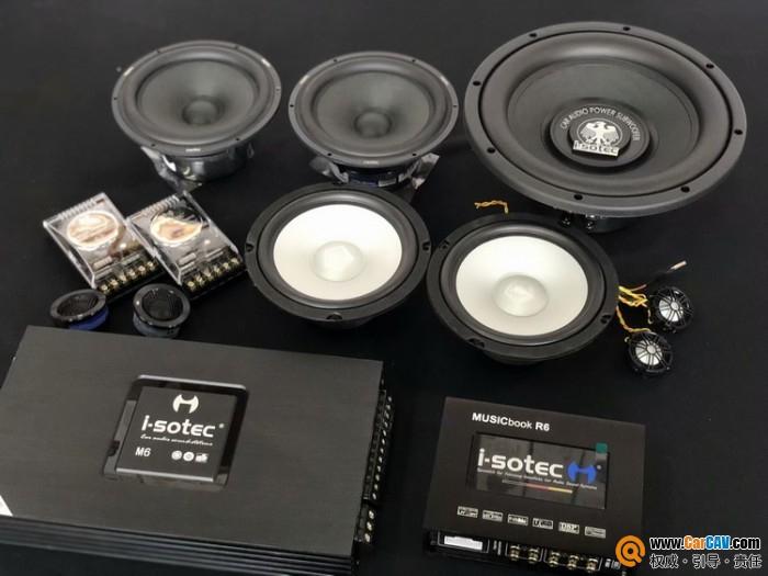 成都美声奥迪A4L汽车音响改装艾索特两分频 一路激情共精彩