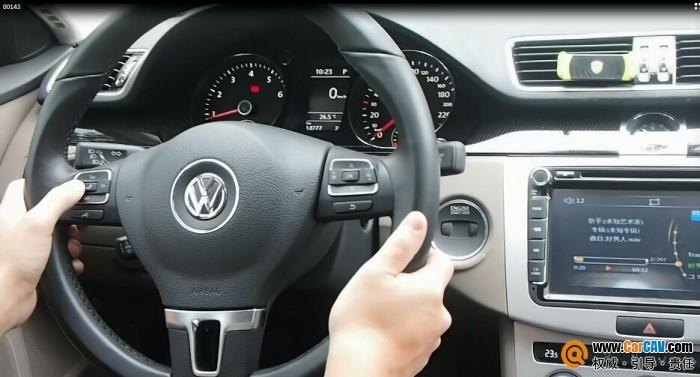 汽车HIFI与行车安全不是二选一 歌航原车方控有大突破