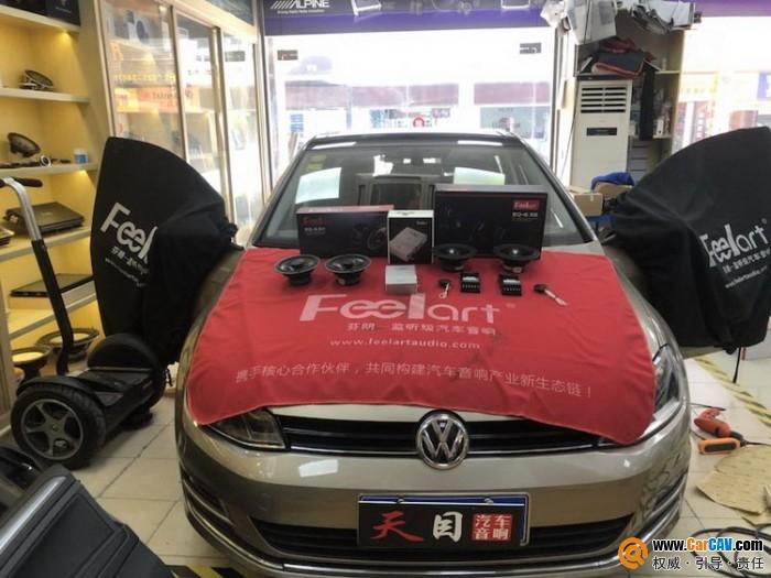 上海天目大众朗逸汽车音响改装芬朗SQ-6.5E 倾心音乐