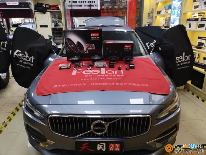 倾听内心的感动 上海天目沃尔沃S90汽车音响改装芬