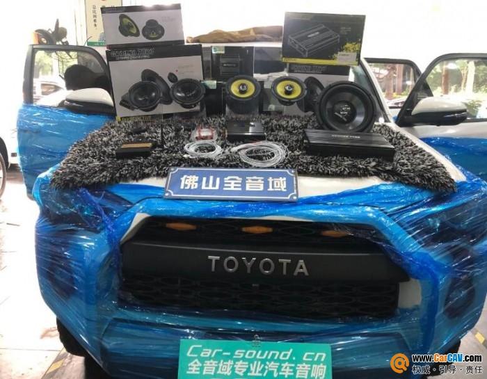 佛山全音城丰田超霸汽车音响改装零点 氛围感十足