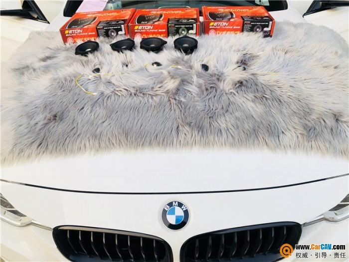 武漢歌德寶馬3系汽車音響改裝伊頓 音質效果更佳