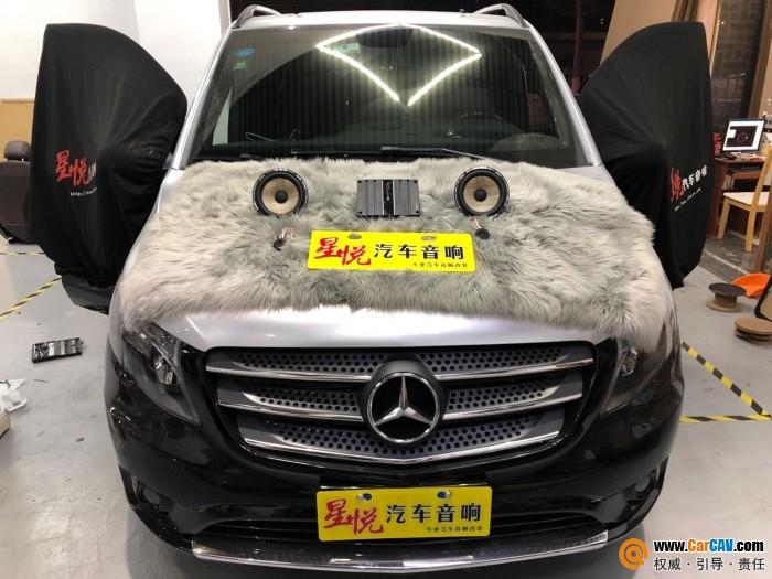 汕頭星悅奔馳V260汽車音響改裝法國勁浪 如薄紗般綿密的天籟