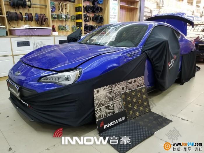 上海音豪斯巴魯BRZ汽車隔音改裝俄羅斯StP 安靜也能激情