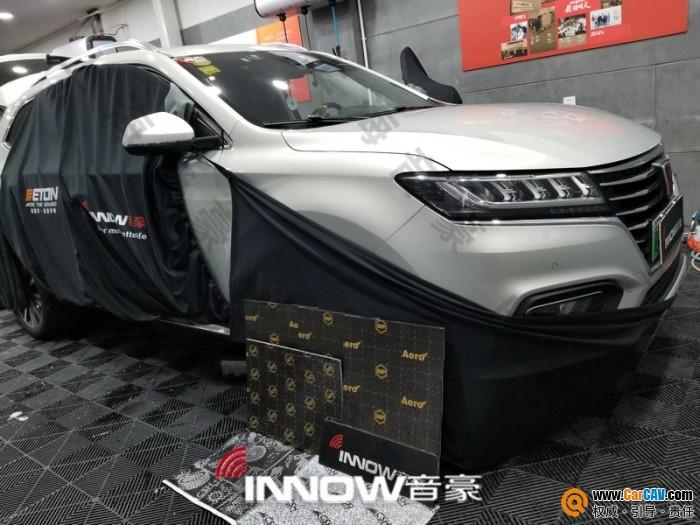 上海音豪榮威ERX5汽車隔音改裝俄羅斯StP 混動車也安靜