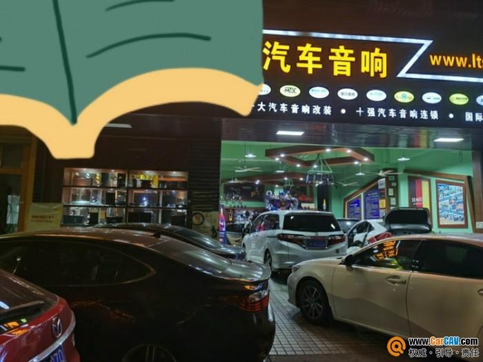 佛山大王本田UR-V汽车音响改装TOMCLUB堂口公爵三