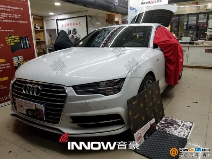 上海音豪奧迪A7汽車隔音改裝StP 降低噪音污染