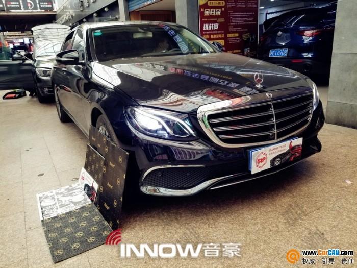 上海音豪奔馳E300汽車隔音改裝俄羅斯StP 針對降噪