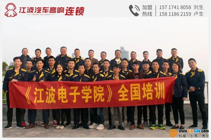 20年老店焕发生机,江波音响郴州店重启成功的秘诀