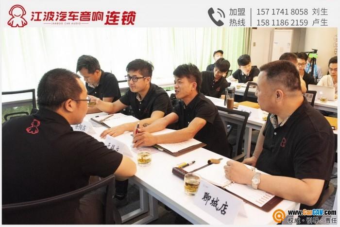 """二十年调音技术全行业开放 江波""""超级调音班""""课"""