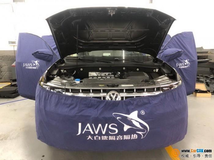 汕頭貓王大眾途昂汽車隔音改裝大白鯊 提升愛車品質