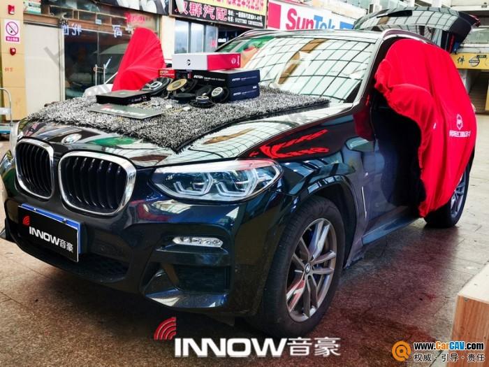 上海音豪宝马X3汽车音响改装伊顿 能量爆棚