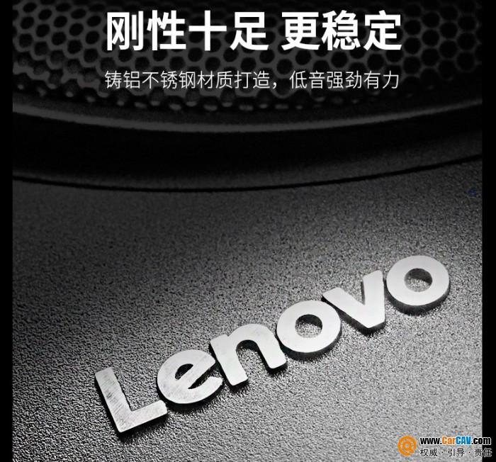 联想Lenovo超薄低音炮 无与伦比的震撼感受