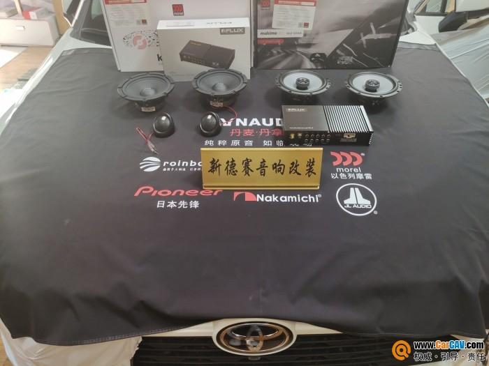 淄博新德赛丰田RAV4汽车音响改装摩雷 平滑音色