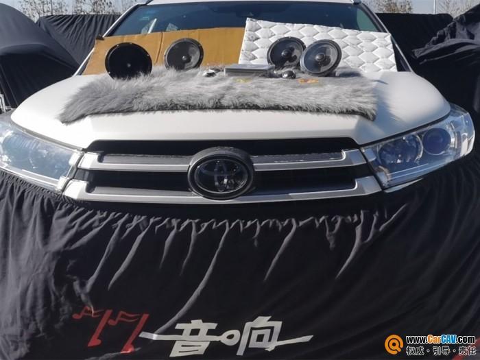 乌鲁木齐77丰田汉兰达汽车音响改装惠威 音质清晰明亮
