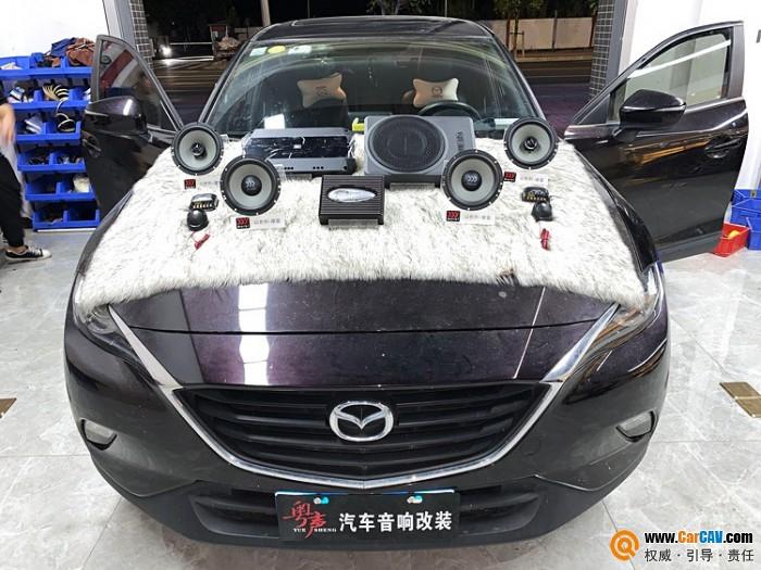 中山粤声马自达CX-4汽车音响改装摩雷 听得尽兴
