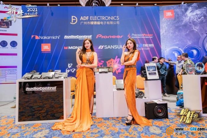 广州瑷德福冠名CarCAV行业颁奖典礼 打造音频优选
